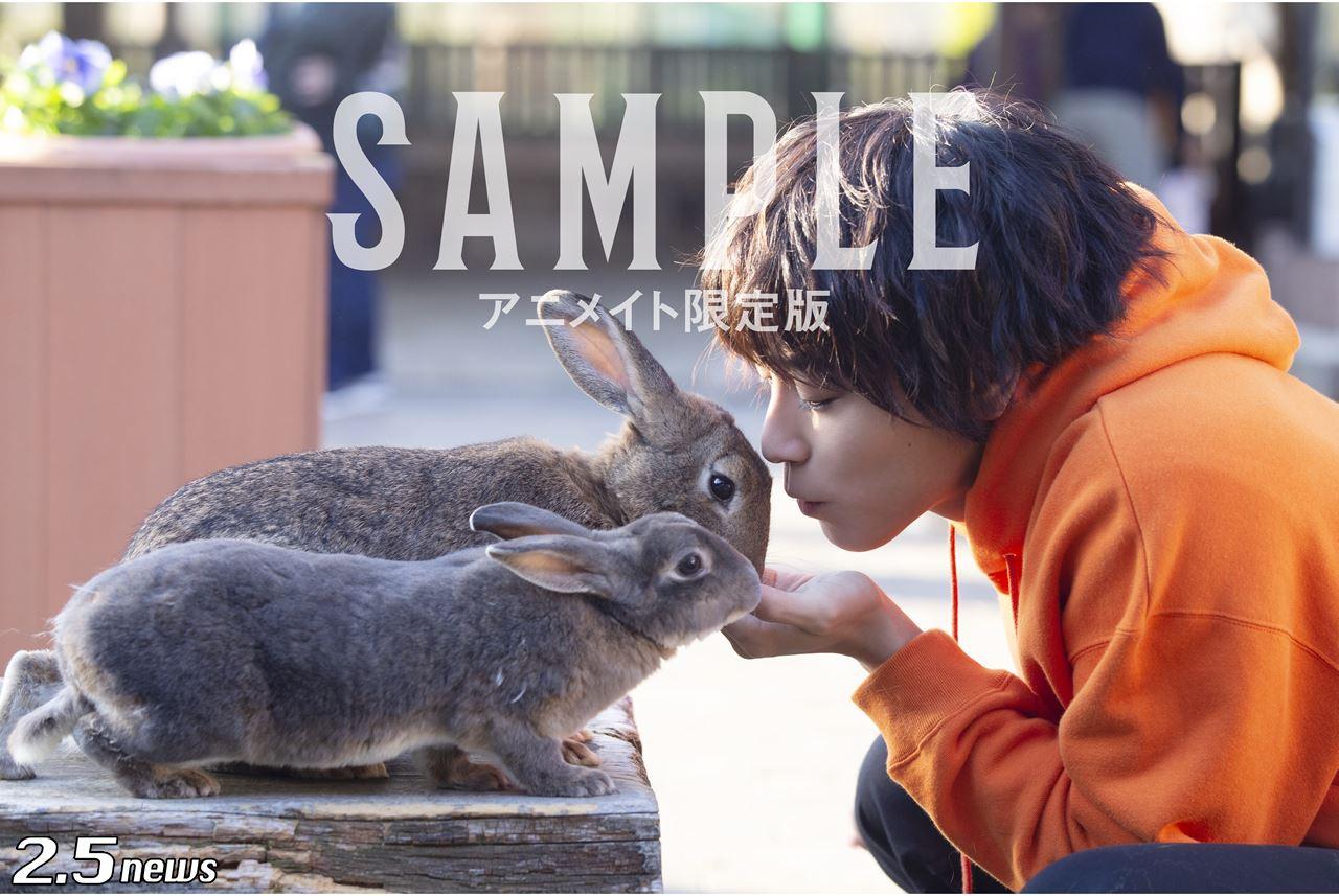 『猪野広樹カレンダー2020.04-2021.03』
