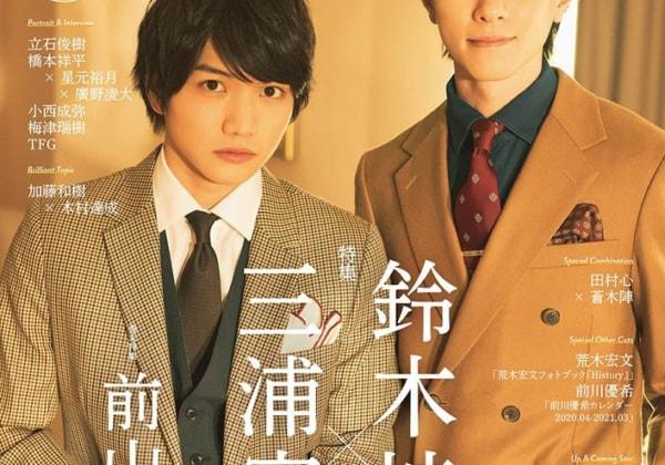 TVガイド Stage Stars vol.9