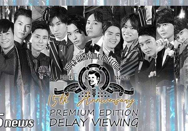 15th Anniversary SUPER HANDSOME LIVE
