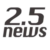 2.5news(編集部)