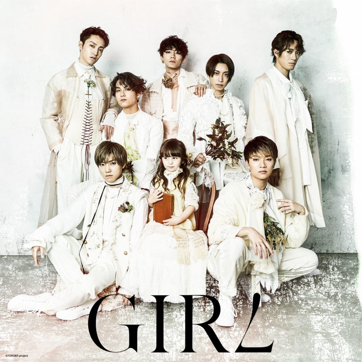 「GIRL」