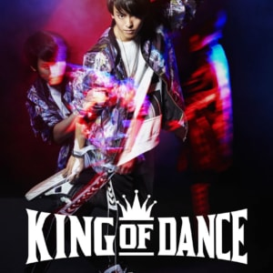 『KING OF DANCE』