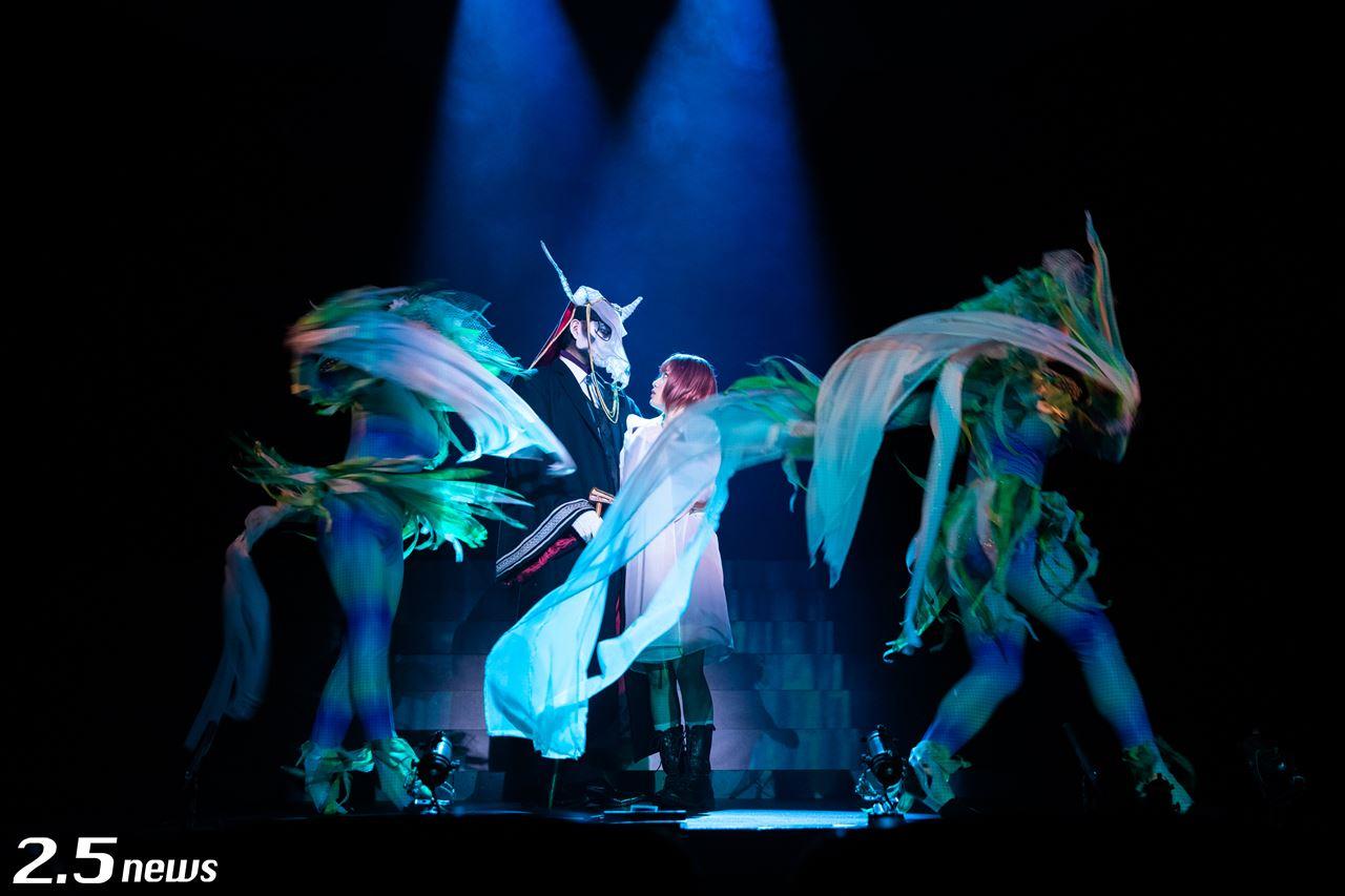 舞台「魔法使いの嫁」