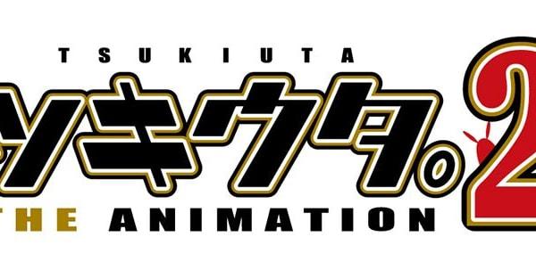 TVアニメ『ツキウタ。 THE ANIMATION 2』