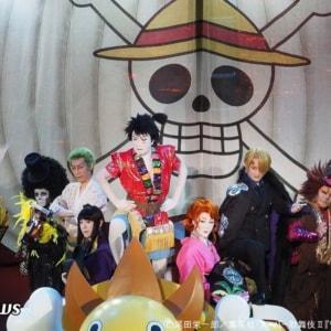 シネマ歌舞伎『スーパー歌舞伎II ワンピース』
