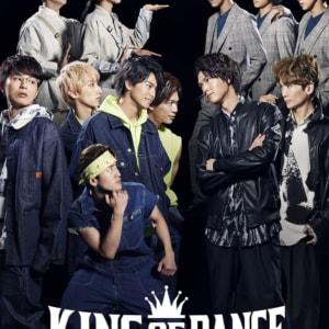 ドラマ×舞台連動プロジェクト「KING OF DANCE」