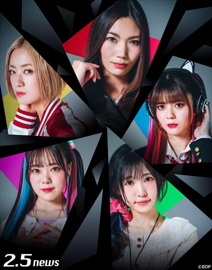 舞台「We are RAISE A SUILEN~BanG Dream! The Stage~」