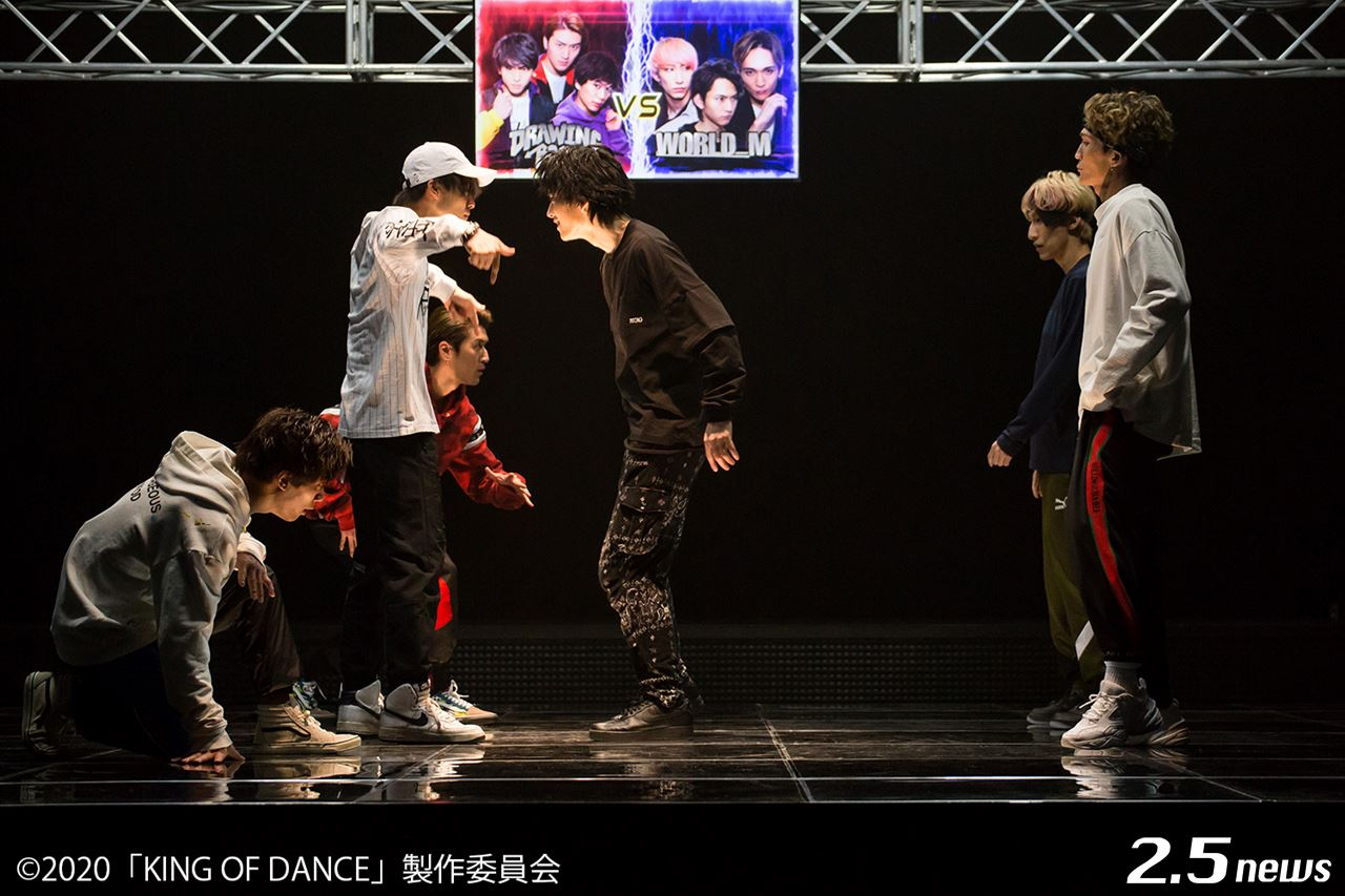 ドラマ「KING OF DANCE」