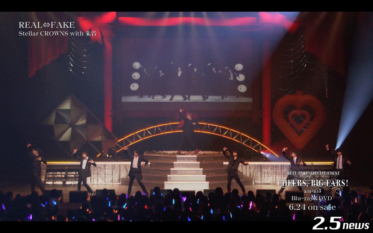 『REAL⇔FAKE』スペシャルイベント Blu-ray&DVD