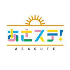 『ニコニコあさステ!チャンネル』