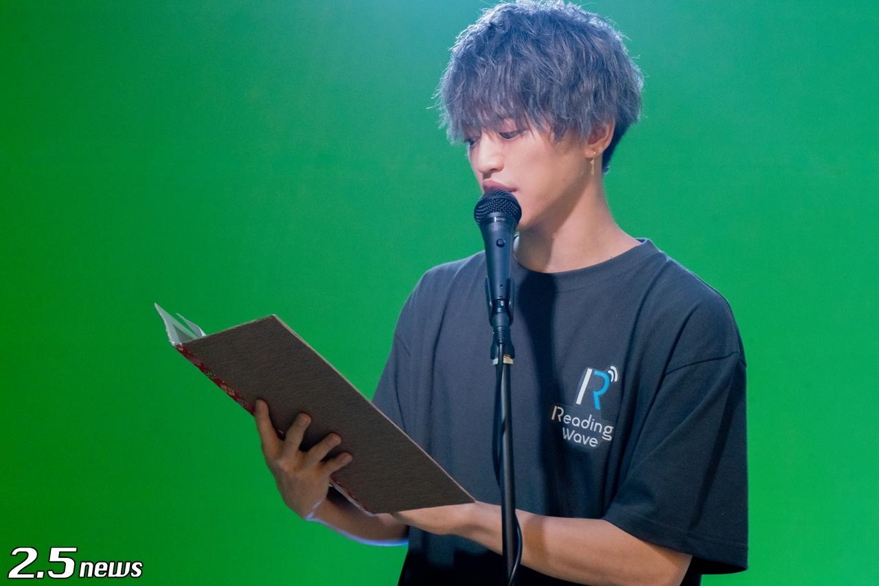 「Reading wave vol.1 〜文豪〜」