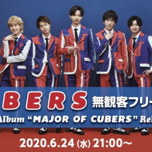 CUBERS 無観客フリーライブ~Major 1st Album「MAJOR OF CUBERS」Release Party~
