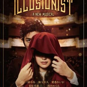 ミュージカル『The Illusionist-イリュージョニスト-』