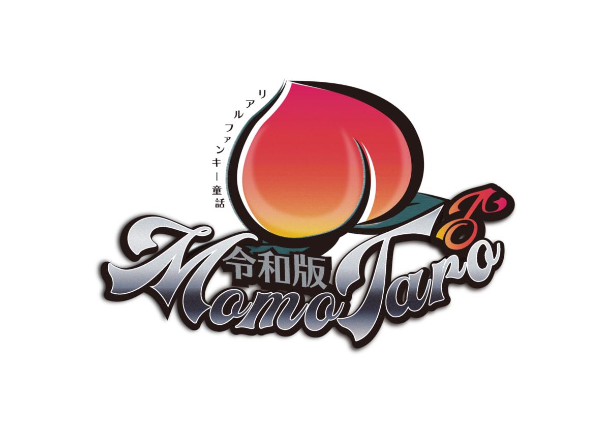 リアルファンキー童話『MOMOTARO♂』