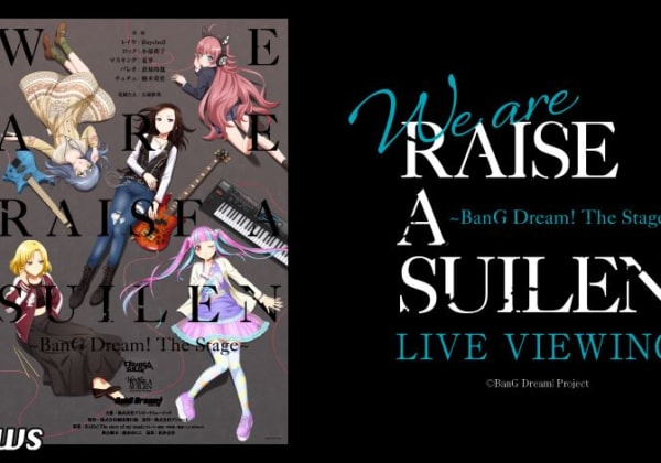 舞台「We are RAISE A SUILEN~BanG Dream! The Stage~」