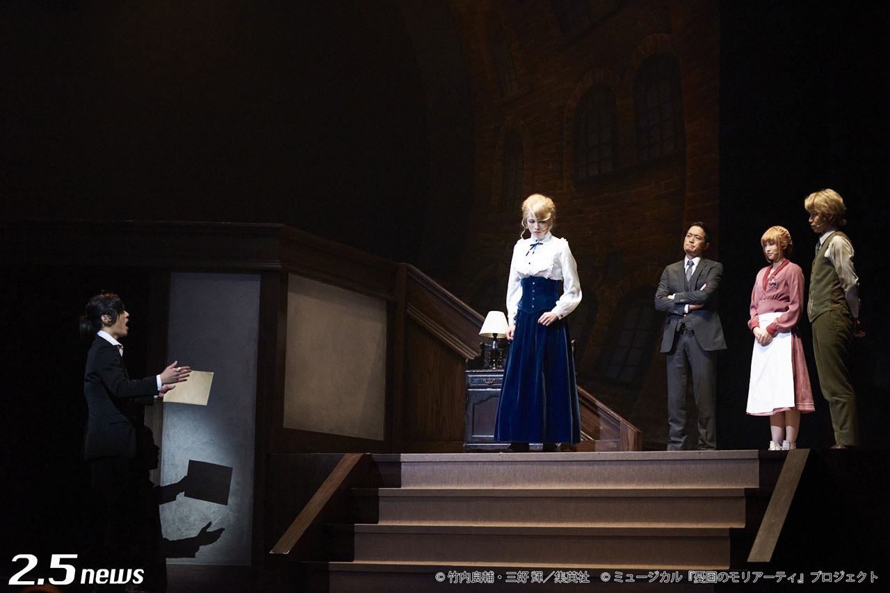 ミュージカル『憂国のモリアーティ』Op.2 –大英帝国の醜聞-