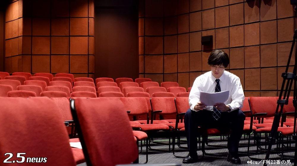 4cuプロデュース短編ドラマ企画『F列23番の男』