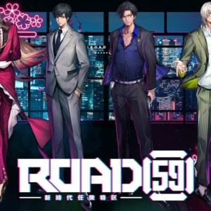 ブシロード新メディアミックスプロジェクト「ROAD59 -新時代任侠特区-」キャストコメント到着!