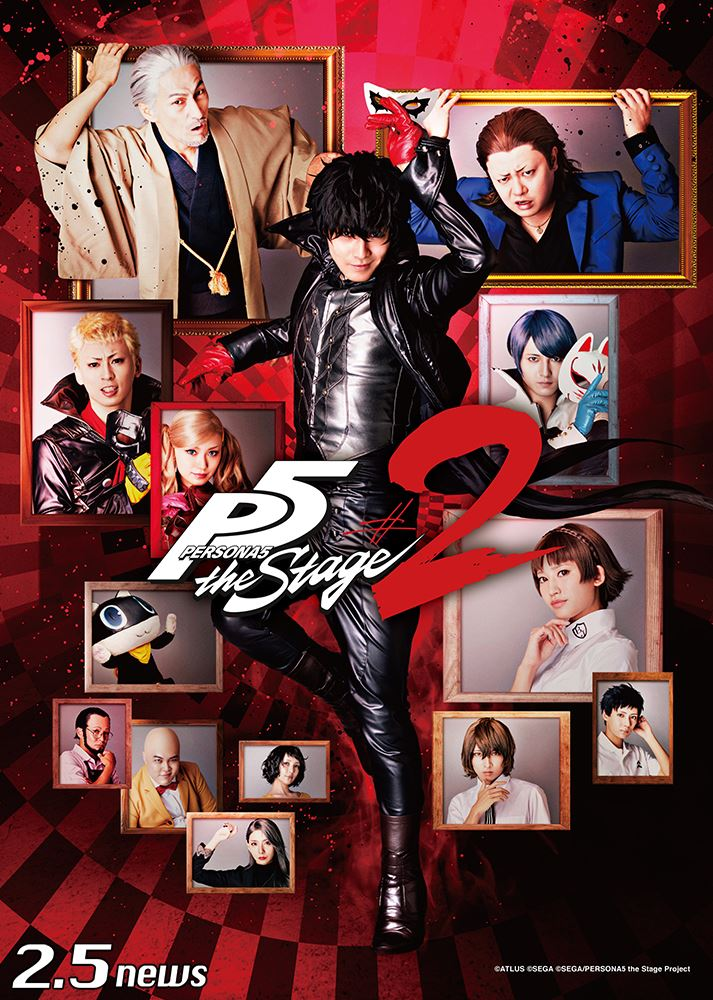 PERSONA5 the Stage #2