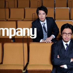 原田優一、オレノグラフィティ、小柳 心、鯨井康介 による プロジェクト『PAT Company』ミュージカル『グッド・イブニング・スクール』上演決定!