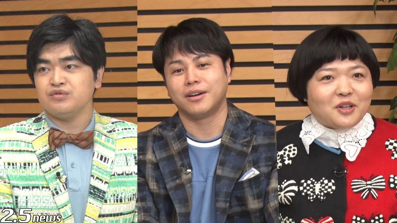 「お願い!ランキング」で2夜連続放送 『2.5次元俳優総選挙』開催!