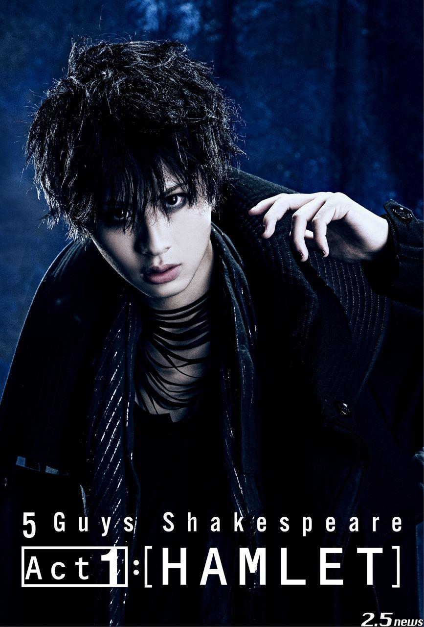 5 Guys Shakespeare Act1:[HAMLET]