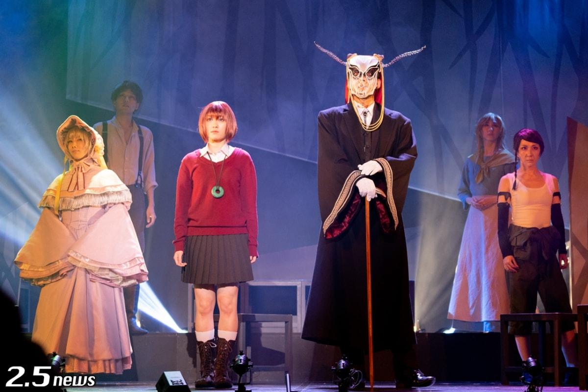 舞台「魔法使いの嫁〜老いた竜と猫の国〜」
