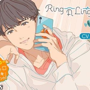 西銘駿さん初主演!シチュエーションボイスドラマ『Ring A Ling Hello? -with hiroto-』が10月16日より配信!!