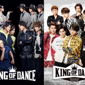 ドラマ&舞台「KING OF DANCE」