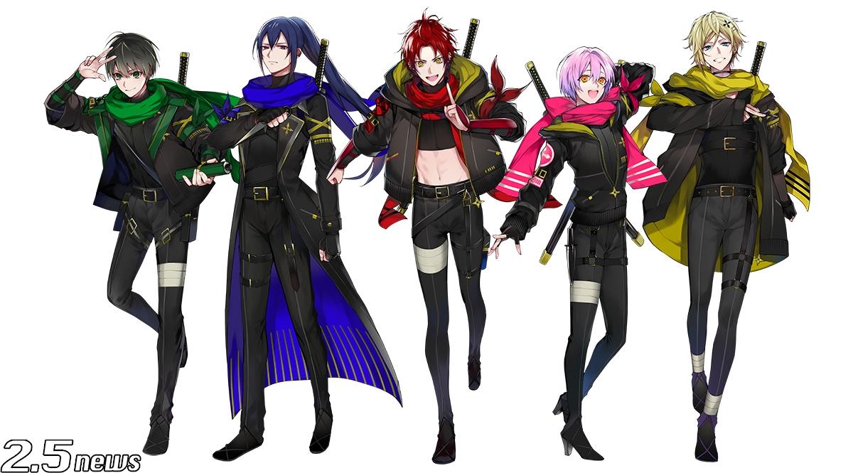 テレビ朝日系列の新番組『ゆる系忍者隊 ニンスマン』のメインキャラクターをデザイン。2020年10月4日(日)23時55分より放送開始!