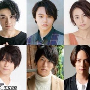 2.5次元俳優6名出演!オリジナル作品舞台「サイコーのパス」公開決定!!