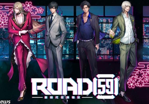 ブシロード新メディアミックスプロジェクト舞台チケット先行本日10月6日より受付開始!「ROAD59 -新時代任侠特区-」キャスト第3弾も発表!