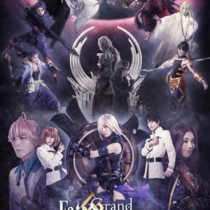 「Fate/Grand Order THE STAGE -冠位時間神殿ソロモン-」キービジュアル、キャラクタービジュアル到着!奏者、主要スタッフも公開!!