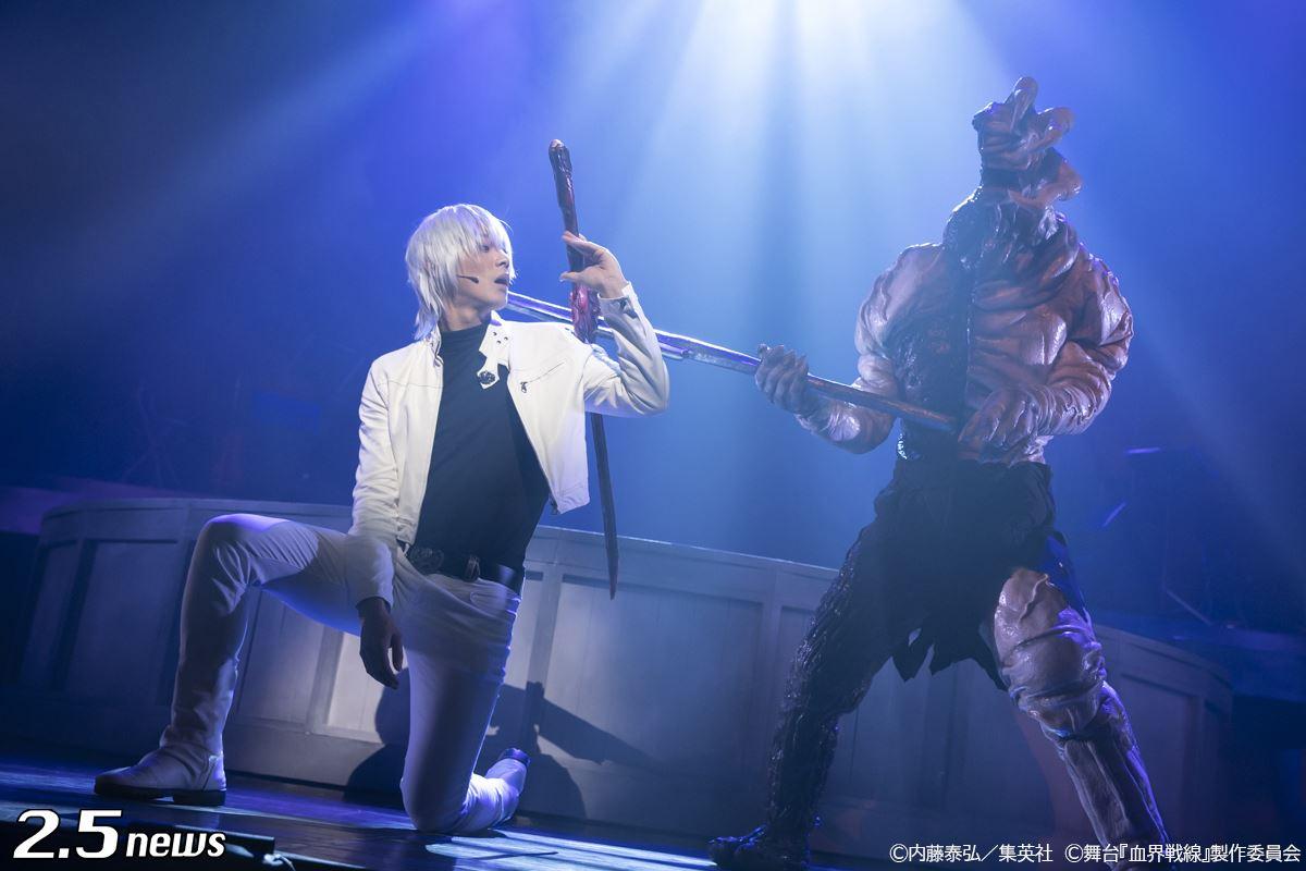 舞台『血界戦線』Beat Goes On