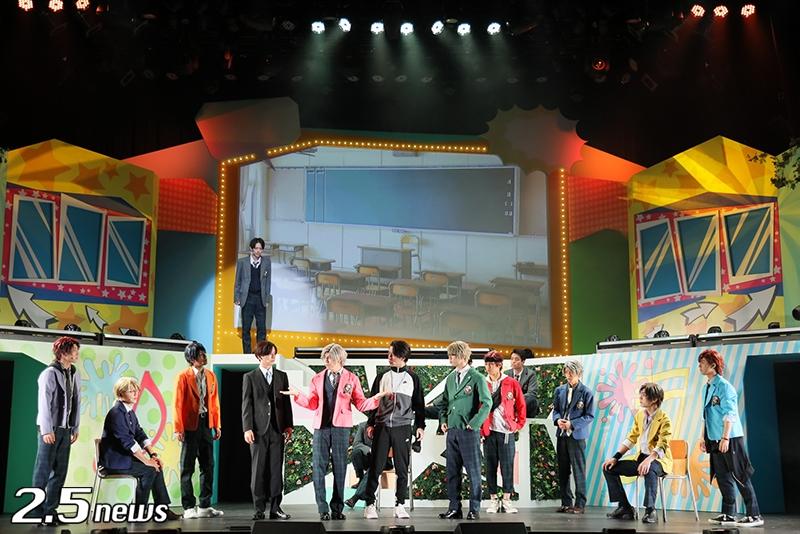 2.5次元ダンスライブ「ALIVESTAGE(アライブステージ)」Episode3『SCHOOL REVOLUTION Hello 神さま 僕はここにいる!』◆Ver.GREEN◆