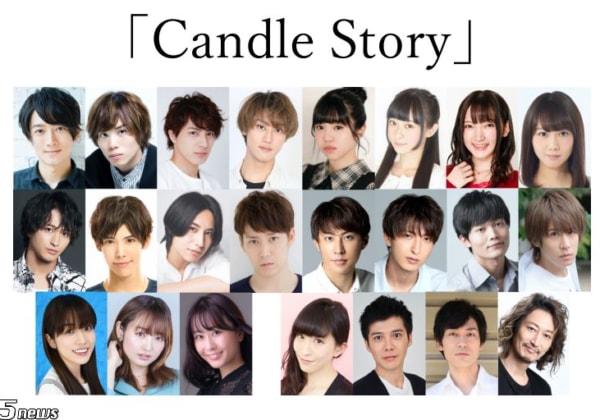 太田将熙らが出演! 新感覚朗読劇の第二弾!全公演生配信決定!「Candle Story」