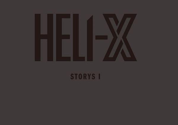 玉城裕規・菊池修司出演!特別編集小説集「HELI-X STORYS 1 sketch×悪夢を生きる者たちよ」発売決定!!