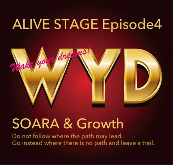 2.5 次元ダンスライブ「ALIVESTAGE(アライブステージ)」Episode4 「WYD」
