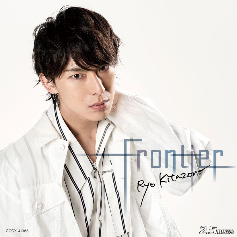北園涼 2nd ALBUM「Frontier」