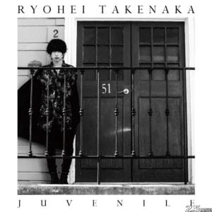 竹中凌平『Juvenile』