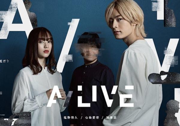 「A/LIVE(エーライブ)」