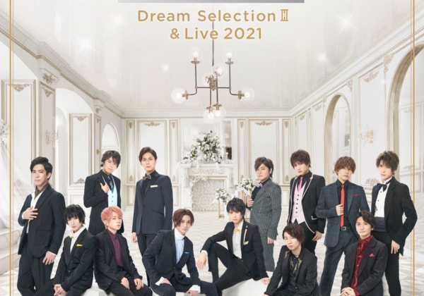 「Disney 声の王子様 Voice Stars Dream Selection III」