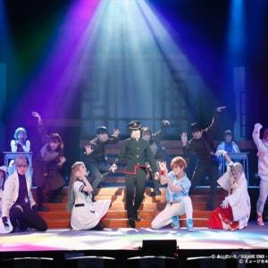 「地縛少年花子くん-The Musical-」