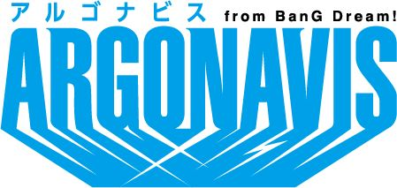 「ARGONAVIS the Live Stage」