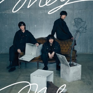 1st Mini Album 『Only One』