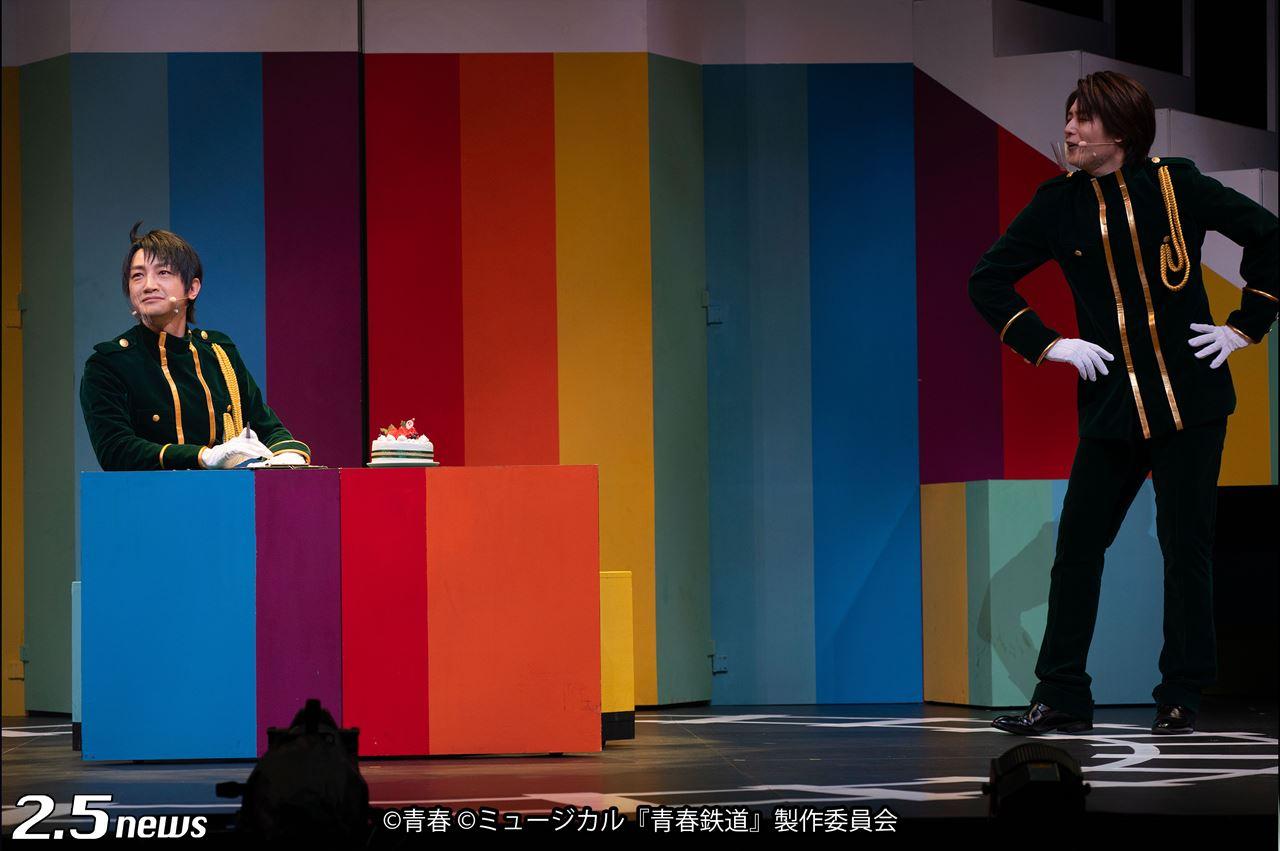 ミュージカル『青春-AOHARU-鉄道』4 ~九州遠征異常あり~