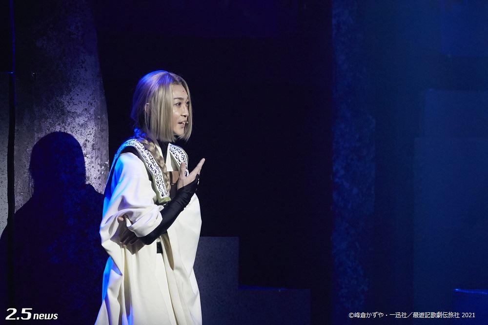 『最遊記歌劇伝-Sunrise-』