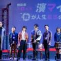 【レポート】朗読劇「私立探偵 濱マイク」-我が人生最悪の時- 本日開幕!