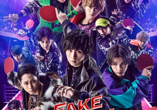FAKE MOTION -THE SUPER STAGE-