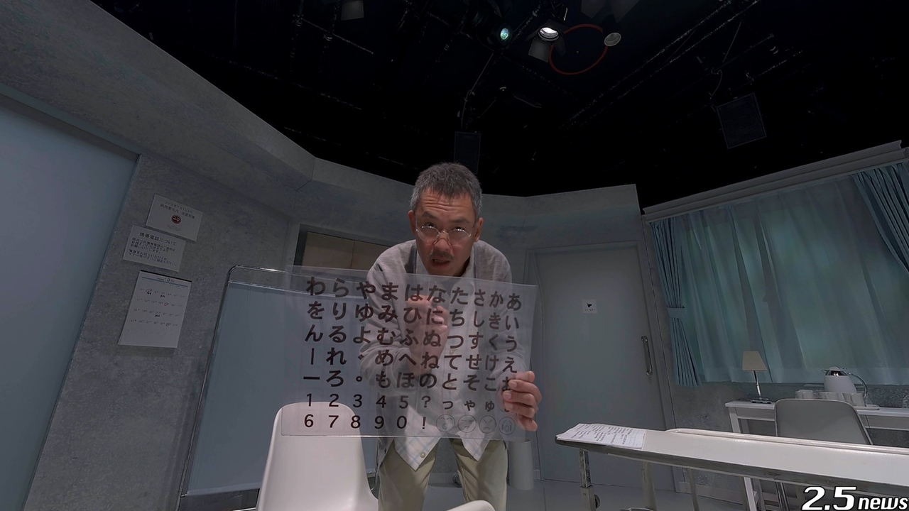 VR 演劇「僕はまだ死んでない」
